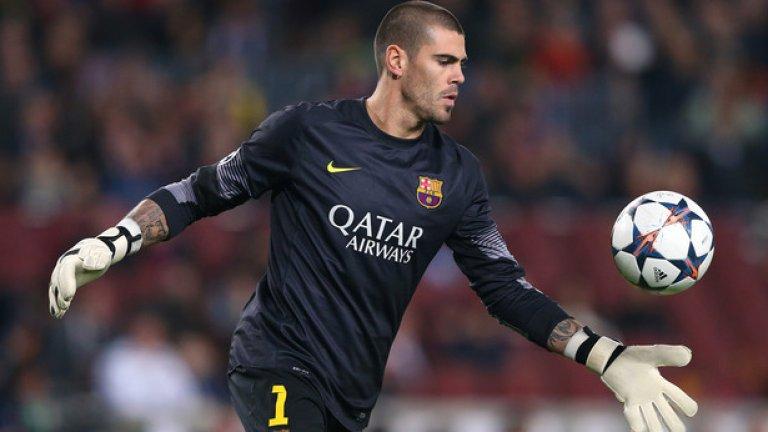 Бившият страж на Барселона е вратарят с най-много мачове за каталунците - 535. Също така той е печелил приза за най-добър страж на Ла лига пет пъти