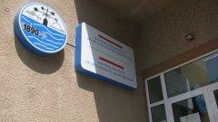 Днес изтече срокът, който премиерът Бойко Борисов определи на института и БАН да се споразумеят за финансирането