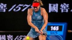 Шарапова изхвърли шампионката и е на осминафинал