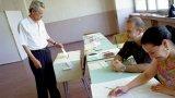 Парламентарните избори ще се проведат на 28 март 2021 г.