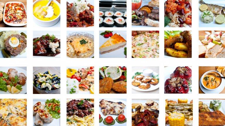 Кои са любимите ястия на българите през 2012 година?