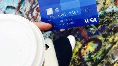 Лесният и ефективен начин да защитите парите си