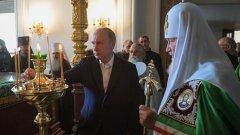 А Украйна е част от борбата за влияние в православния свят