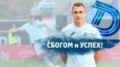 Левски вече не е нито престижна дестинация за един футболист, нито възможност за развитие на футболните качества и за печелене на трофеи, нито трамплин за по-големи отбори