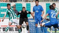 Двубоят между Левски и Берое в неделя бе обявен за футболен празник