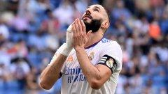 Реал изпрати кошмарната седмица със загуба в Каталуния