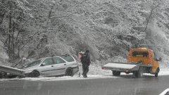 Инциденти и тежка обстановка по пътищата в страната