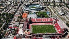 """На 200 м от врага: Добре дошли на митичния """"Президент Хуан Доминго Перон"""""""