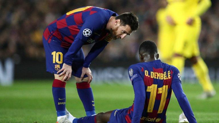 Усман Дембеле получи деветата си контузия, откакто пристигна в Барселона. Тя ще го извади от игра не само до края на сезона, но и за Европейското първенство през лятото.