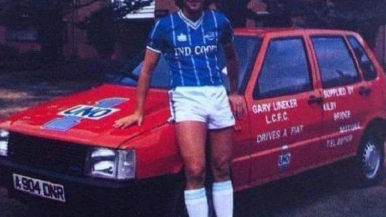 Познахте ли го? Някогашният ас на Лестър Гари Линекер с модерен автомобил в средата на 80-те.