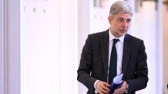Пускат Нено Димов под домашен арест
