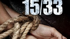 """""""Метод 15/33"""" е дебютният роман на Шанън Кърк"""