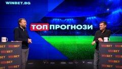 Тази седмица ни гостува бившият футболист на ЦСКА, Славия, Локомотив (София) и Берое - Петър Димитров.