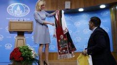 За подарък Мария Захарова е получила и кошница цветя с българския флаг
