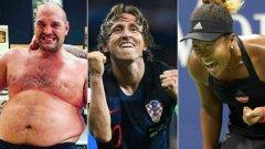 Кои са личностите в спорта, с които ще запомним 2018 г.?