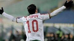 В 10-ата минута Ивелин Попов получи отлично центриране между защитата и вратаря на противника и засече топката с глава, за да изведе България напред в резултата.