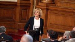 Мая Манолова беше избрана за омбудсман през юли