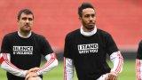 Футболистите в Англия продължават да показват съпричастност към протестите в САЩ