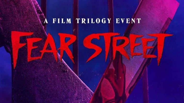 Fear Street Къде: Netflix Кога: 2 юли (Part One: 1994), 9 юли (Part Two: 1978), 16 юли (Part Three: 1666)  В продължение на 3 седмици в Netflix ще се появи трилогия от хорър филми. В първия от тях група тийнейджъри разбират, че ужасяващи събития в техния град може би са свързани и че може би самите те са следващите цели. Вторият ще разкаже за лагер, в който цари разделение, до момента, в който обединението се превръща в единствен шанс за оцеляване. Третият филм е посветен на колония, в която всички са ангажирани с лов на вещици с потенциала да остави белези за векове напред.