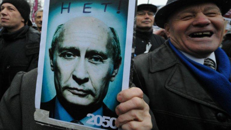 Протестите в Русия след изборите