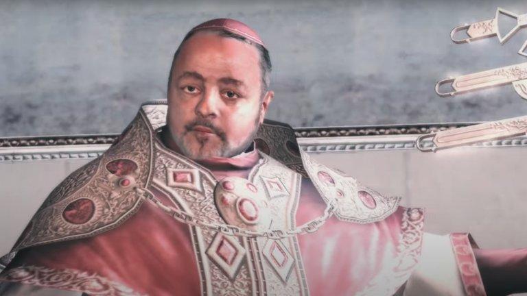 Rodrigo Borgia (Assassin's Creed II)  Това е един от малкото злодеи, които всъщност са реални исторически личности. И в играта, и в истинския живот, той става известен като папа Александър VI - една от най-противоречивите личности от времето на Ренесанса и олицетворение на истинската безскрупулност и жестокост в Assassin's Creed.   Той не просто има лидерска позиция в тайното общество на тамплиерите, но и успява да се добере до най-влиятелната позиция в света. Това от своя страна води и до един от най-шантавите завършеци на игра - ръкопашен двубой с главата на Римокатолическата църква. Да, прочетохте го правилно - двубой до смърт с папата.