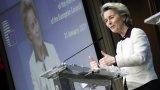 COVID-19: ЕС обсъди затваряне на граници и въвеждане на зони за пътуване