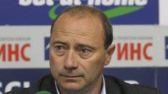 Емил Велев не успя да спечели Купата със Славия, а отборът е на десето място в първенството