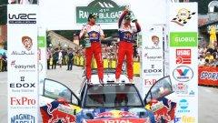 Себастиен Льоб и Даниел Елена спечелиха у нас 16-ата си поредна победа на асфалт