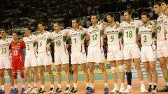 България изпусна още един шанс да се качи на почетната стълбичка на голям форум, но отпадането на четвъртфинал на Евро 2011 може да струва много по-скъпо на тима ни...