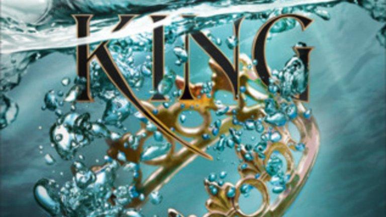 """""""Жестокият принц""""  Книгата """"Жестокият принц"""" (The Wicked King) на Холи Блек печели в категорията за детско-юношеско фентъзи."""