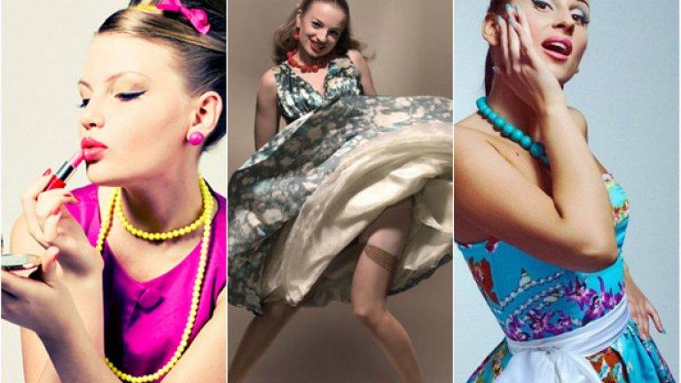 Много грим, едри аксесоари и цветни рокли - стил, типичен за жените, подвели се под западното влияние през 50-те години