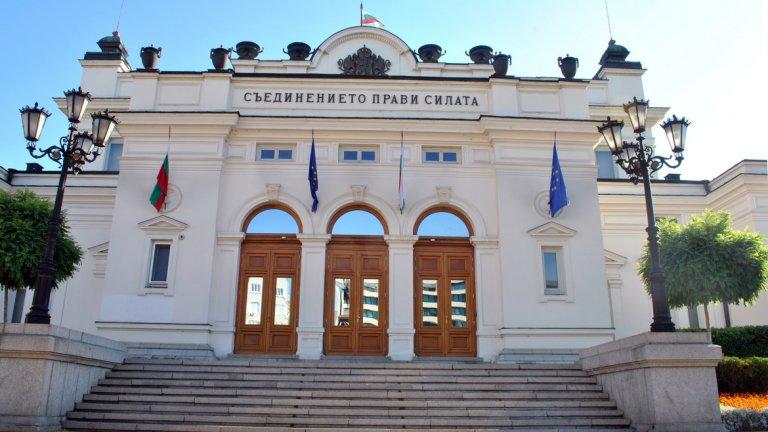 Предложенията на БСП, ВМРО и Воля са приети на първо четене