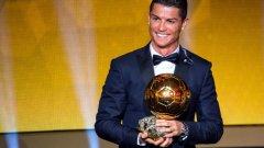 Кристиано Роналдо е фаворит за наградата и през тази година