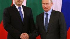 Радев подчерта, че България и Русия имат стратегическо партньорство в областта на енергетиката