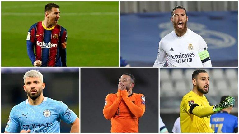 7 звезди, които ще бъдат свободни агенти през лятото