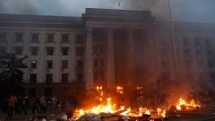 Задържанието за безредиците в Одеса бяха освободени