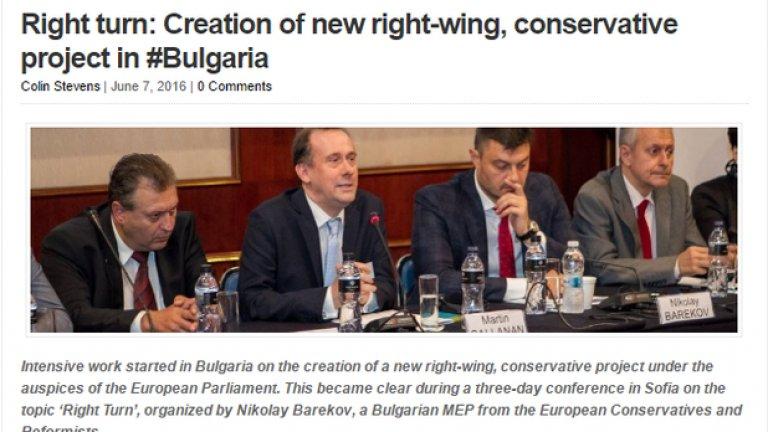 Едва ли някой щеше да научи за зачеването на новия консерватизъм в България - ако брюкселският сайт EUreporter не беше отделил внимание на Бареков.
