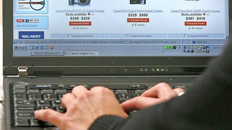 Към 2035-а WWW като единно пространство, съставено предимно от уебстраници, достъпвани през компютри, ще е отдавна изчезнал