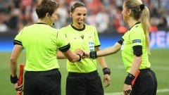 Само да се досетим колко досадно, че и унизително, са се почувствали съдиите, попадащи в елитната група на арбитрите на УЕФА, когато са разбрали за назначението на дамското трио, съставено от французойките Стефани Фрапар и Мануела Николози и ирландката Мишел О'Нийл.