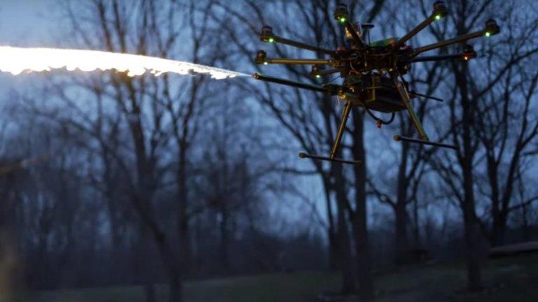 Миналият месец американска компания пусна на пазара подобно устройство, което бълва огън на разстояние 7,5 метра.