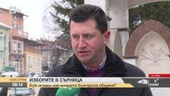 Кандидатът на ГЕРБ Мустафа Аликанов прехвърли вината за провала на по-малкия партньор