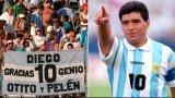 """""""ФИФА да извади №10 от употреба. Никой повече да не го носи"""""""