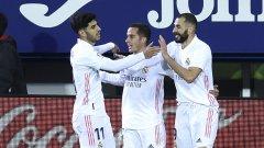 ВАР пожали Рамос, Реал отново изравни Атлетико на върха