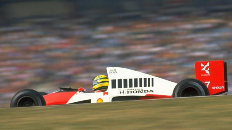 Сена и Прост доминираха във Формула 1 с моторите на Honda