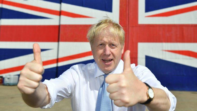 Великобритания поиска цялото Евро 2020 и световното през 2030-а