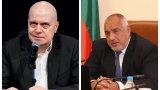 При висока декларирана готовност за гласуване партията на Слави може да се окаже първа политическа сила, обясняват социолозите