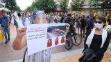 """Протестиращите се обявиха в подкрепа на """"Натура 2000"""""""