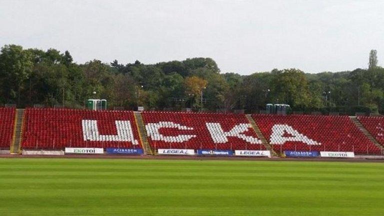 Очаква се новият стадион на ЦСКА да е готов до пролетта на 2021-ва.