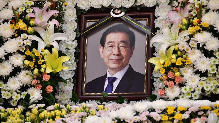 Защо Парк Уон-сун - кметът на южнокорейската столица - се самоуби