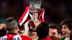 По-рано през годината от испанската федерация обявиха, че Суперкупата ще бъде в променен формат.